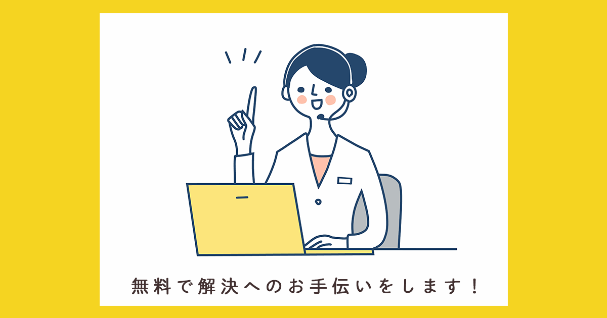https://consulting.y-n-s.co.jp/